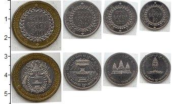 Изображение Наборы монет Камбоджа Камбоджа 1994 0  UNC- В наборе 4 монеты но