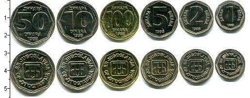 Изображение Наборы монет Югославия Югославия 1993 1993  UNC- В наборе 6 монет ном