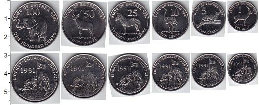 Изображение Наборы монет Эритрея Эритрея 1997 1997  AUNC В наборе 6 монет ном