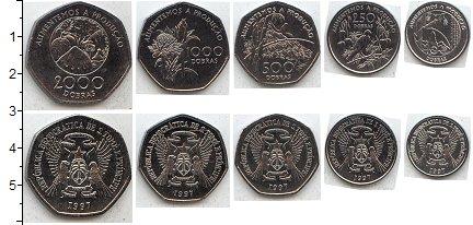 Изображение Наборы монет Сан-Томе и Принсипи Набор 1997 1997 Медно-никель UNC В наборе 5 монет ном