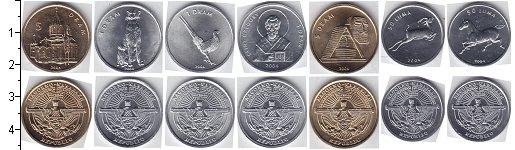 Изображение Наборы монет Нагорный Карабах Нагорный Карабах 2004 2004  UNC В наборе 7 монет ном
