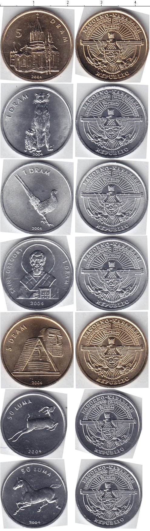 Картинка Наборы монет Нагорный Карабах Нагорный Карабах 2004  2004