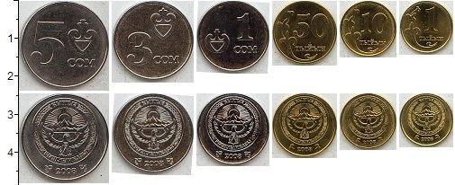 Изображение Наборы монет Киргизия Киргизия 2008 2008  UNC- В наборе 6 монет ном