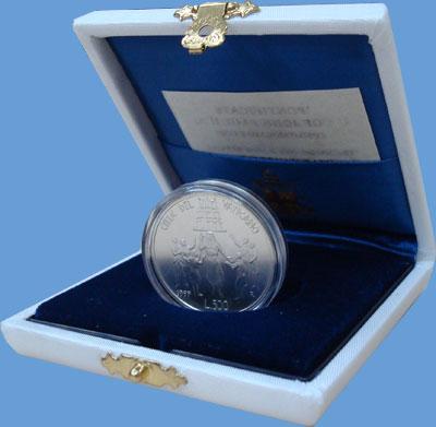 Изображение Подарочные наборы Ватикан XII международная конференция молодежи 1997 Серебро UNC Набор посвящен XII м