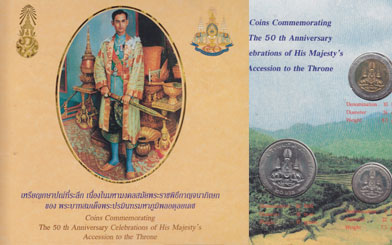 Изображение Подарочные монеты Таиланд 50-летие коронации 0  AUNC Набор посвящен 50-ле