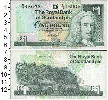 Изображение Банкноты Шотландия 1 фунт 2001  UNC Лорд Илай. Замок в Э