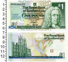 Изображение Банкноты Шотландия 1 фунт 1999  UNC Лорд Илай. Дом Парла