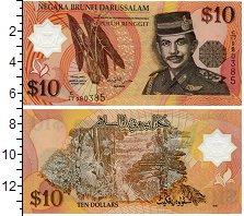 Изображение Банкноты Бруней 10 рингит 1998  UNC Султан Хассанал Болк