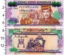 Изображение Банкноты Бруней 25 рингит 1992  UNC Султан Хассанал Болк