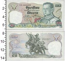 Изображение Боны Таиланд 20 бат 1981  UNC Пумипон Адульядет. С