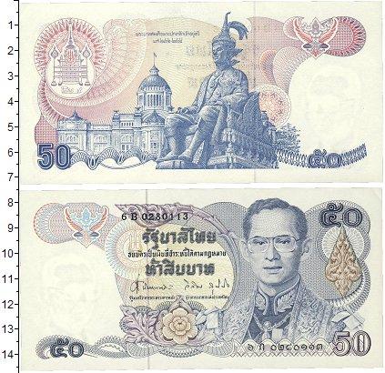 Картинка Банкноты Таиланд 50 бат  1985
