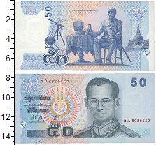 Изображение Банкноты Таиланд 50 бат 1997  UNC Пумипон Адульядет. С