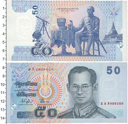 Картинка Банкноты Таиланд 50 бат  1997