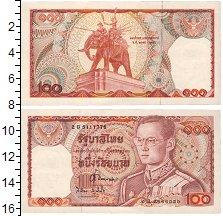 Изображение Боны Таиланд 100 бат 1978  UNC Пумипон Адульядет. С