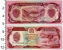 Изображение Банкноты Афганистан 100 афгани 0  UNC