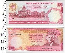 Изображение Боны Пакистан 100 рупий 1978  UNC