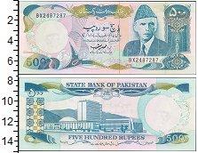 Изображение Банкноты Пакистан 500 рупий 0  UNC