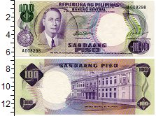 Изображение Банкноты Филиппины 100 писо 1974  UNC
