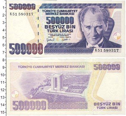 Сколько стоит 500000 турецких лир 1970 года монета 2 рубля 1999 года стоимость ммд
