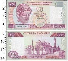 Изображение Банкноты Кипр 5 фунтов 2003  UNC