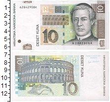 Изображение Боны Хорватия 10 кун 0  UNC