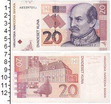 Изображение Банкноты Хорватия 20 кун 0  UNC