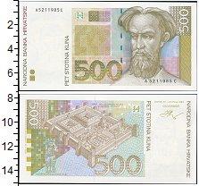 Изображение Банкноты Хорватия 50 кун 2002  UNC