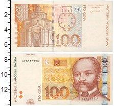Изображение Боны Хорватия 100 кун 2002  UNC