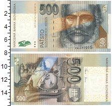 Изображение Банкноты Словакия 500 крон 2000  UNC