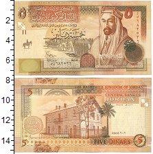 Изображение Боны Иордания 5 динар 2010  UNC Портрет короля Абдал