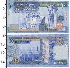 Изображение Боны Иордания 10 динар 2002  UNC Портрет короля Талал