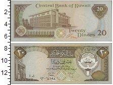 Картинка Банкноты Кувейт 20 динар  1986