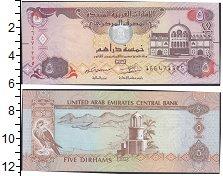 Изображение Банкноты ОАЭ 5 дирхам 2004  UNC- Рыное в Шардже. Гава