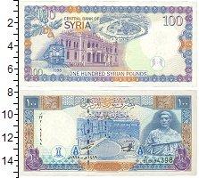 Изображение Банкноты Сирия 100 фунтов 1998  UNC Бюст Филиппа Араба,