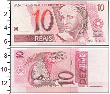 Изображение Боны Бразилия 10 реал 1997  UNC