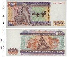 Изображение Банкноты Мьянма 500 кьят 0  UNC
