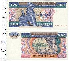 Изображение Банкноты Мьянма 100 кьят 1994  UNC