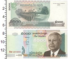 Изображение Боны Камбоджа 5000 риель 2002  UNC