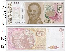 Изображение Банкноты Аргентина 5 песо 0  UNC Портрет генерала Х.