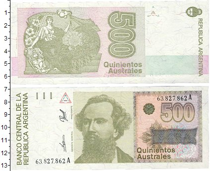 Картинка Банкноты Аргентина 500 песо  1990