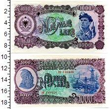 Изображение Банкноты Албания 1000 лек 1957  UNC Портрет Скандербега.