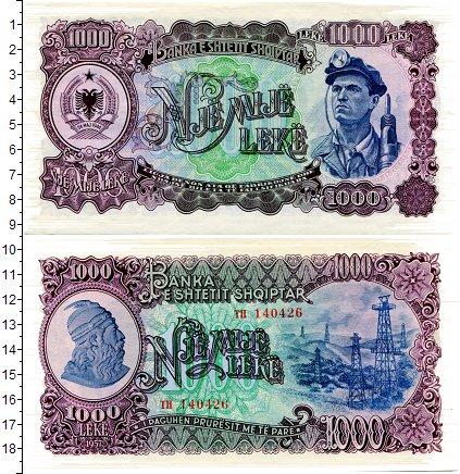 Картинка Боны Албания 1.000 лек  1957