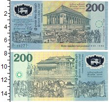 Изображение Боны Шри-Ланка 200 рупий 1998  UNC