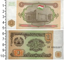 Изображение Боны Таджикистан 1 рубль 1994  UNC