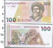Изображение Боны Киргизия 100 сом 1995  UNC