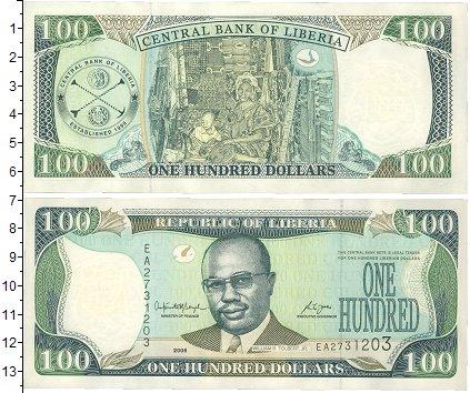 Картинка Боны Либерия 100 долларов  2006