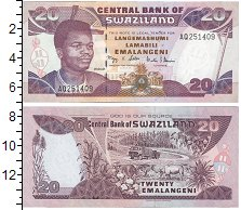 Изображение Банкноты Свазиленд 20 эмалангени 1995  UNC Портрет корола Мсват