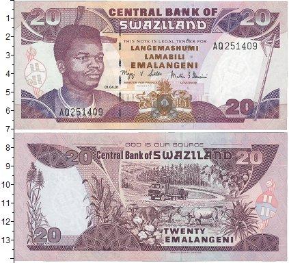 Картинка Банкноты Свазиленд 20 эмалангени  1995