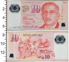 """Изображение Банкноты Сингапур 10 долларов 1999  UNC """"Портрет Юсуфа бен И"""