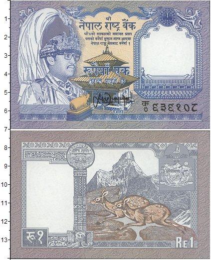 Картинка Банкноты Непал 1 рупия  1995